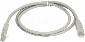 Купить Patch Cord, PP12-50M, Cat.5E, Cablexpert, molded strain relief 50u